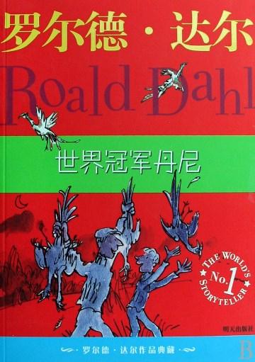 Dahl Chinese